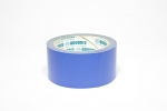 Gaffa-Tape Chromakey Gewebeband ultramatt blau  50 mm x 25 m